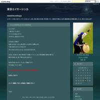 スケジュール一部変更あり❗️最新です - 東京エイサーシンカ
