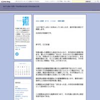展示の予告  Exhibition schedule - Art Labo 北舟/NorthernArk  (Version1.0)