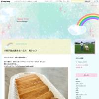 """本格カレーと魯肉飯の店!""""魯珈""""に行ってきた!【新宿大久保】 - happy time"""