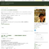 フランク・L・ライトの帝国ホテルからエントランスの作り方を学ぶ - Y-NOTE by KENTMIYAZAKI