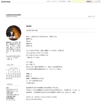 新作の『ビブリア古書堂の事件手帖〜memory of  antique books〜』 の特報が発表されました。 - yukikomishimafilm