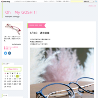 GOSH自社サイトOPEN!!!!! - Oh My GOSH !!