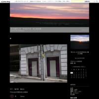 青紫陽花 - SIMPLE PHOTO ALBUM