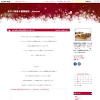 Kさんのピアス。 - 手作り雑貨&観葉植物 kinomi