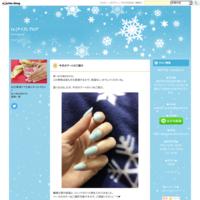 ネイルレッスンはじめます! - 神戸 三宮 ネイルサロン i's  (アイズ) ブログ