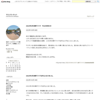 11月19日(日)親子フリマ申込み要項 - マリンマーケット