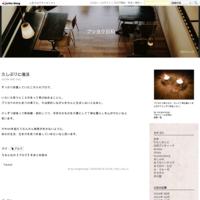 東京最終日(8月29日) - ブツヨク日和-年収300万円で目指せ丁寧な暮らし