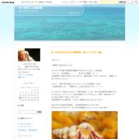 2018年9月23~24日@柏島(魚編その1) - 新☆海想大人的雑記帳
