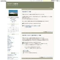 平成29年度大分スポーツ公園ご利用者アンケート調査 - 大分スポーツ公園日記