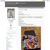 ディーズマーケット新入荷商品 - ナカオマート仙台ブログ