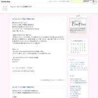11月11日 グレゴリオ聖歌入門講座(東京) - フォンス・フローリス古楽院ブログ