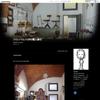 ブログをリニューアルしました。 - フィレンツェノッポの職人修行