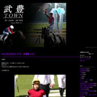 2021年5月8日京都新聞杯(GⅡ) - 武豊 TOWN  byスーパーマー君
