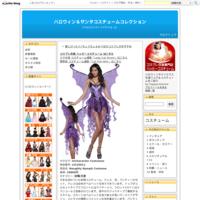 ロングスカートデザインの魔女コスチューム!! - ハロウィン&サンタコスチュームコレクション