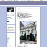 ホームページをリニューアルコンシェルジュを目指して - シーエム総研ブログ