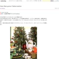米久和彦作陶展〜東西融合のテーブルコーディネート〜 - Yoko Maruyama Tablecreation