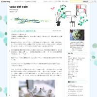 【ギフト】ウチノタオル TOUCH - casa del sole
