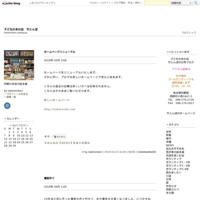 2016読み聞かせ3年生 その12 - 子どもの本の店 竹とんぼ