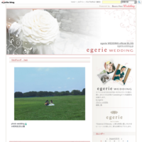 ショートボブアレンジ - egerie WEDDING official BLOG