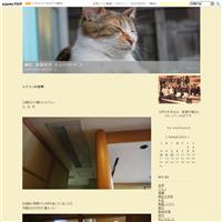 ブログの引っ越し - 桐生 双葉寿司 店主のひとりごと