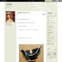 突然ピクニック★万博記念公園★Queen - 月夜飛行船
