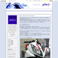 株式会社グラシィ近況報告 -  glas'y blog