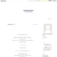 aya 新しい幼稚園へ - New Family Diary