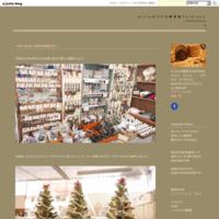 おかやまハンドメイドフェスタ♪ - kiitoの小さな雑貨屋『hibito』