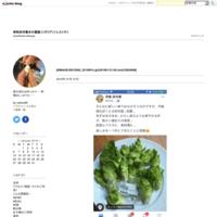 秋刀魚のコンフィ - 岸和田市春木の個室(イタリアン)レストラン