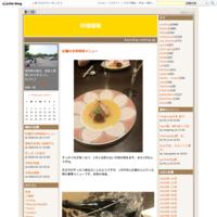 10月の料理教室 - 料理画報