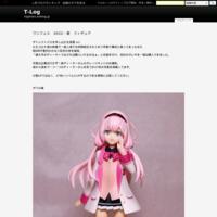 ミナさん5月5日TFTイベント - T-Log