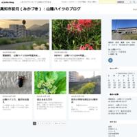 満室御礼。 - 高知市初月(みかづき):山陽ハイツのブログ