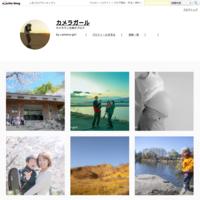吉野川で家族写真 - カメラガール