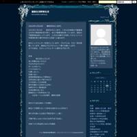 久しぶり2017年の関東霊場、の報告です。 - 遍路生活野宿生活