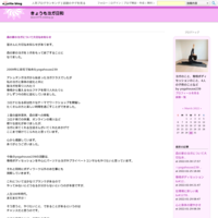 ☆yoga 2月のスケジュールのお知らせ☆ - きょうもヨガ日和