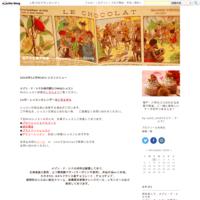 お菓子通信講座レッスンご案内 - 神戸のお菓子教室  Maisoin de Shina