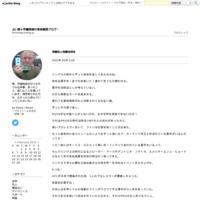 続・映画の話2 - 占い師★甲龍雨樹の易者意図ブログ☆