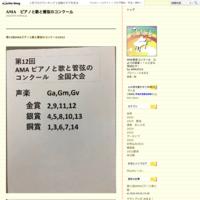 7月23日 文京シビックホール 審査の先生方 - AMA ピアノと歌と管弦のコンクール