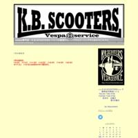 1月の営業案内 - vespa専門店 K.B.SCOOTERS ベスパの修理やらパーツやらツーリングやらあれやこれやと