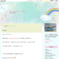 2017年  選抜女子駅伝北九州大会まもなく - めんたまま*日記