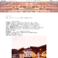 5月4日「ぎふ鉄道博物館」盆ラマワークワークショップ開催 - 鉄道少年の日々