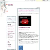 サザエさん - サザエさん 「ようこそ海平兄さん」 No3903 - ドラマ映画