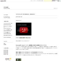 嫌われる勇気 - 香里奈とNEWSの加藤シゲアキがドラマ「嫌われる勇気」の番宣!2017 1 12 - ドラマ大好き
