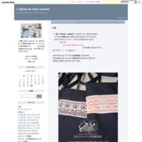 2018年夏休み親子ハンドメイド教室 日程決定 - L'album de notre couture