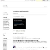ワンピース - ワンピース感動のシーン ベスト10 - ドラマの部屋