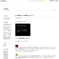高畑充希 - 過保護のカホコ~竹内涼真高畑充希×愛唄~ - ドラマを紹介