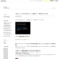 ワンピース - ONE PIECE CHAPTER 869 LIVE REACTION | ワンピース #GoGoGermaRangers - シットコム
