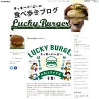 今週の出店場所のご案内です。 - ラッキーバーガーの食べ歩きブログ