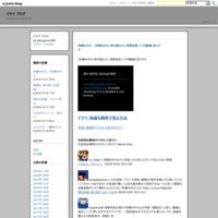 相棒 - 36  劇場版「@相@棒」パートナーズ 有料会員共有movie - ドラマ ブログ