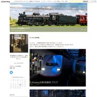 マイクロエースの秩父鉄道ヲキ・ヲキフ100 - Salamの鉄道趣味ブログ